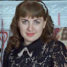 Мироненко Екатерина Николаевна